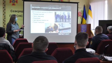 When War Erupts in Industrial Regions: Disaster Risk Management in Eastern Ukraine